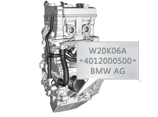 Фото двигателя BMW W20 - идентификационная метка