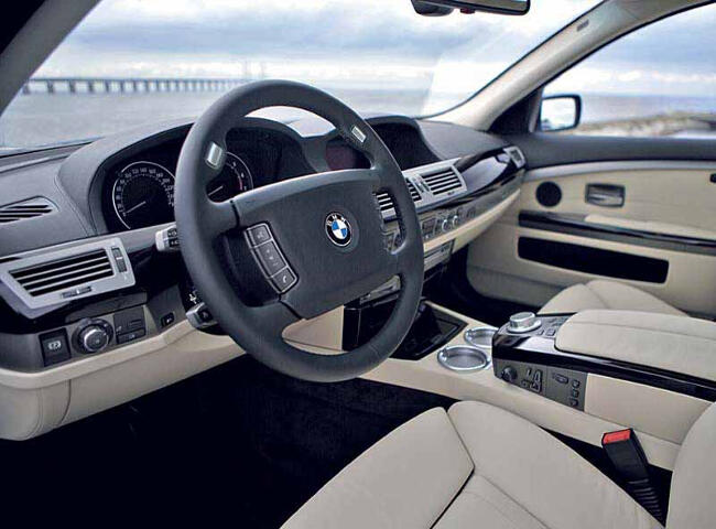 BMW Hydrogen 7 E68 - 23