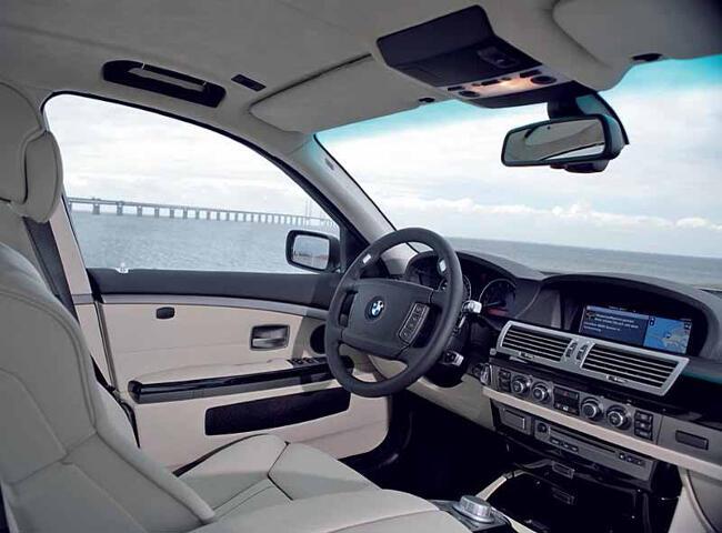 BMW Hydrogen 7 E68 - 26