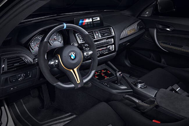 BMW M2 MotoGP Safety Car F87 - 1