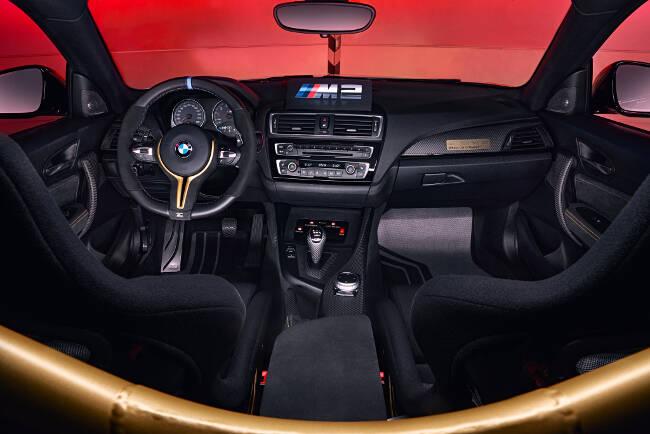 BMW M2 MotoGP Safety Car F87 - 3