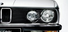 all-models-bmw-5-e28