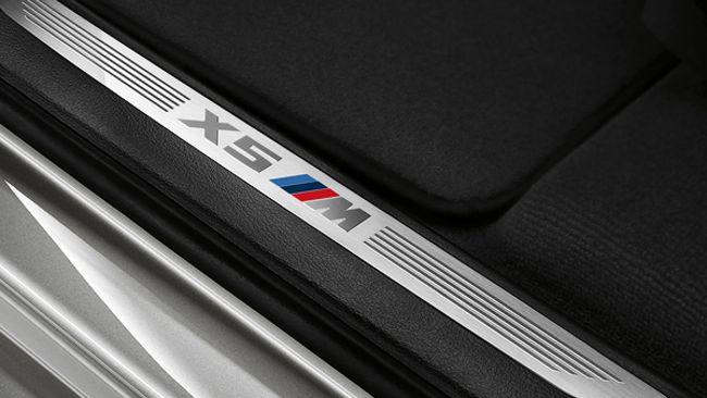 Порог с логотипом X5 M в BMW F85