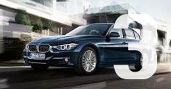 Новости BMW 3
