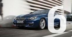 Новости BMW 6