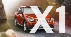 Новости BMW X1