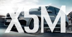 Новости BMW X5 M
