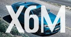 Новости BMW X6 M