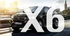 Новости BMW X6