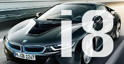 Новости BMW i8