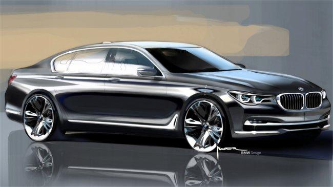 Рисунок BMW G11 7 Series