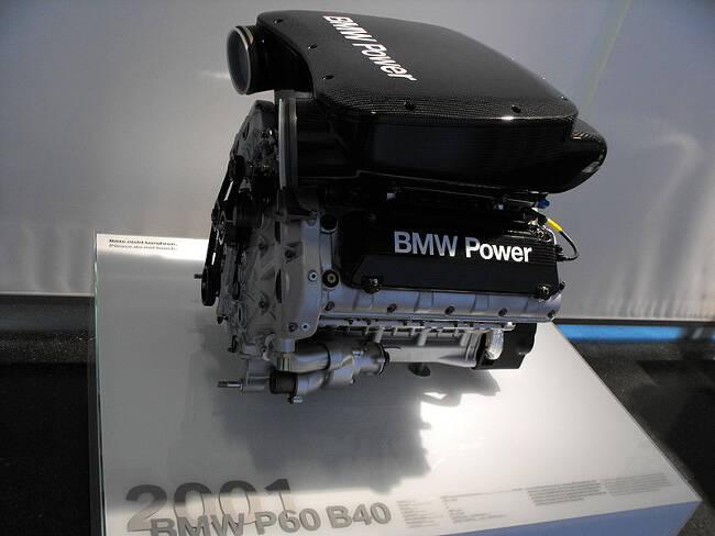Фото двигателя BMW P60B40