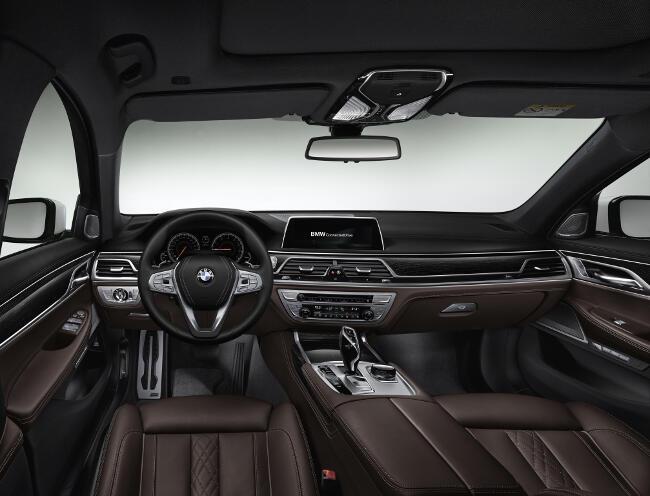 BMW 750Li xDrive M Sport G12 - 3