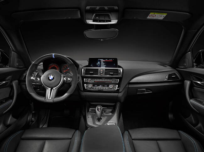 BMW M2 M Performance Accessories F87 - 2