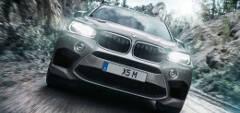 Фото BMW X5M F85