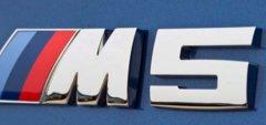Модельный ряд БМВ М5