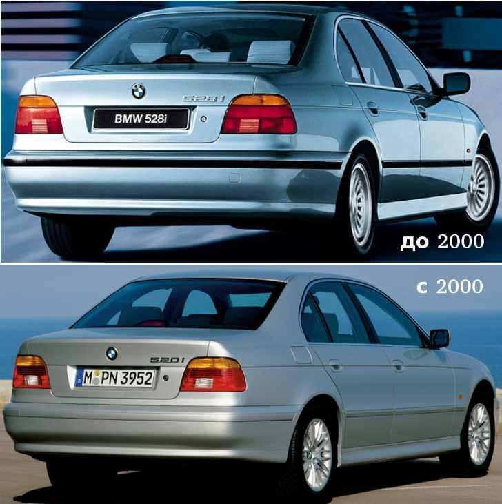 BMW E39 до и после рестайлинга в 2000 году