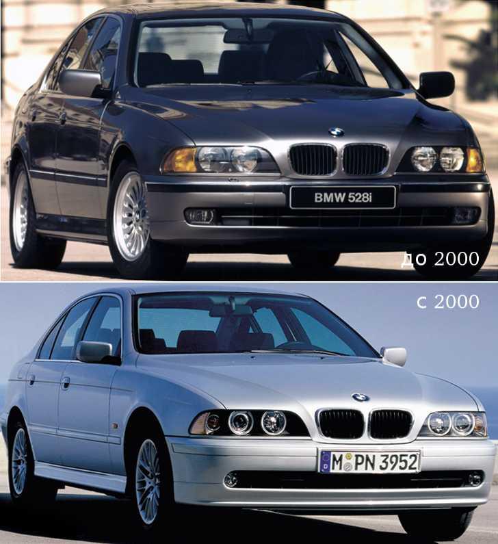 BMW E39 до и после 2000 года