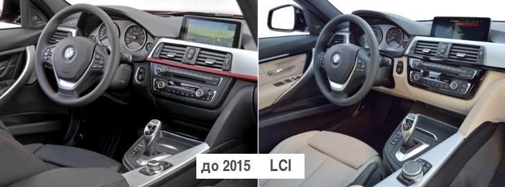 BMW F30 2015 vs LCI - interior