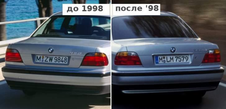 BMW E38 - 1994-98 vs 1998-2001 - сзади