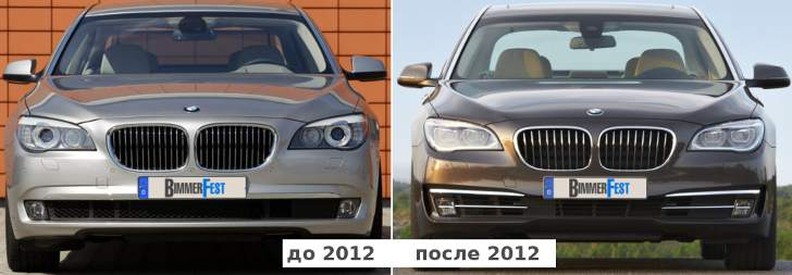 BMW F01 & F02 - до и после рестайлинга - спереди